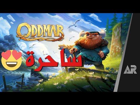 مراجعة لعبة الجوال المجانية Oddmar