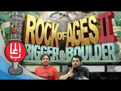 أحجار تدور! Rock of Ages 2