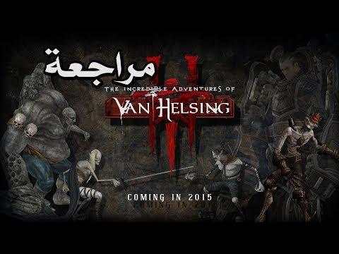 مراجعة The Incredible Adventures of Van Helsing III