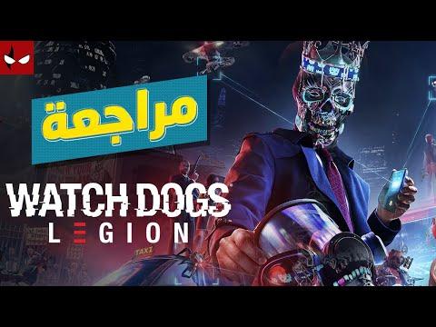 مراجعة Watch Dogs Legion