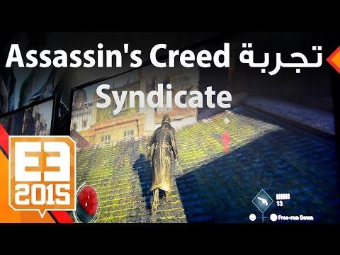 تجربتنا للعبة Assassin's Creed Syndicate