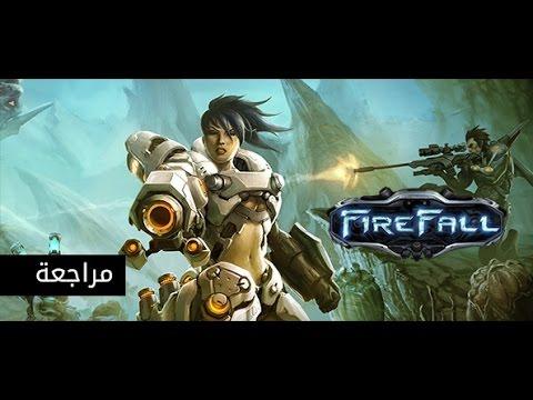 Firefall مراجعة