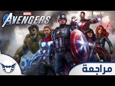 مراجعة Marvel's Avengers