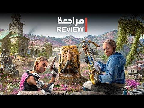 Far Cry New Dawn مراجعة