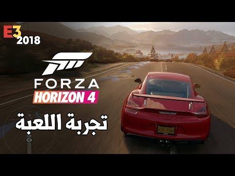 [E3] Forza Horizon 4 ???? أجمل لعبه سيارات