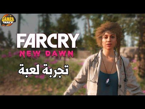 FAR CRY New Dawn ???? مهمات منوعه