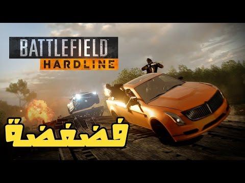 Battlefield Hardline ᴴᴰ !! فضفضة