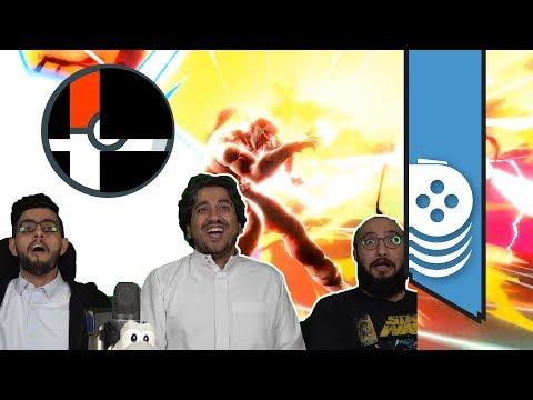 ألعاب نلعبها: نلعب بوكيمون في Super Smash Bros Ultimate
