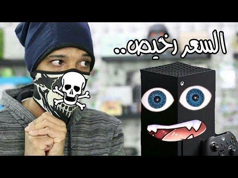 أخبار عن بلايستشين5 وأكس بوكس series x #حلب_الاخبار ????????
