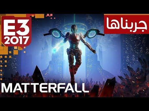 جربنا لكم لعبة MatterFall في معرض E3 على دقة 4K