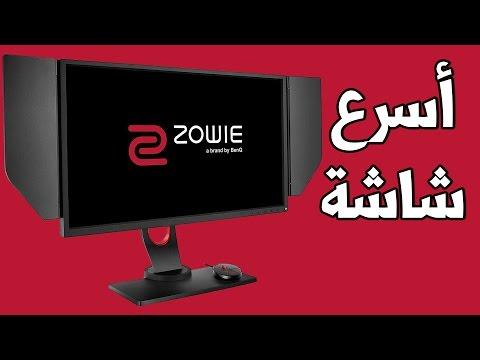 BenQ ZOWIE XL 2540 إنطباعات