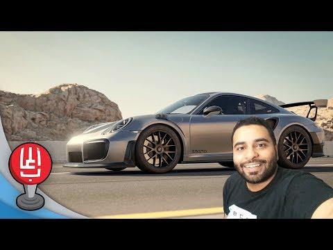 سباق فورزا في دبي! Forza Motorsport 7
