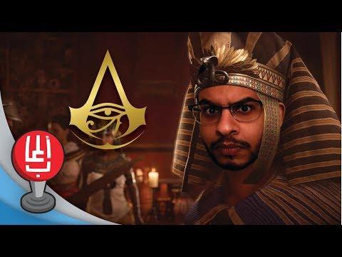 [4K] الفلسفة الفرعونية! Assassin's Creed Origins
