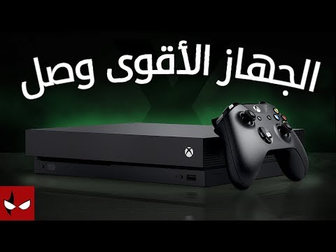 انبوكسنق XBOX ONE X الجديد ????