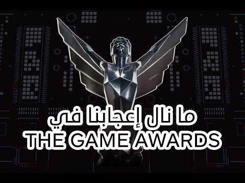أبرز الإعلانات في The Game Awards