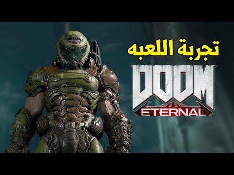 ????DOOM Eternal ????????????حماس وأكشن لا يتوقف