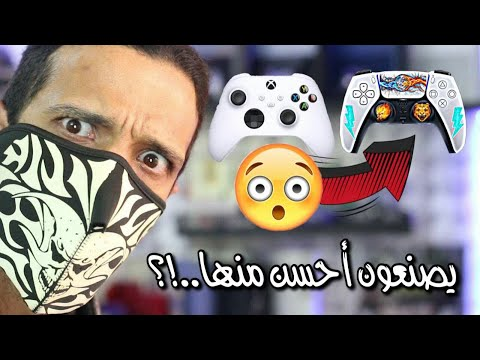 اكسبوكس تقلد يد بلايستيشن5???? #حلب_الاخبار ????