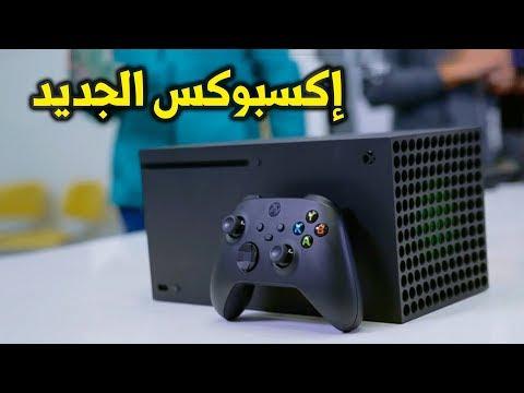 تقرير عن إكسبوكس القادم ومدى قوته ❇️ Xbox Series X