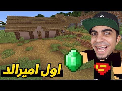 سلسلة: عرب كرافت