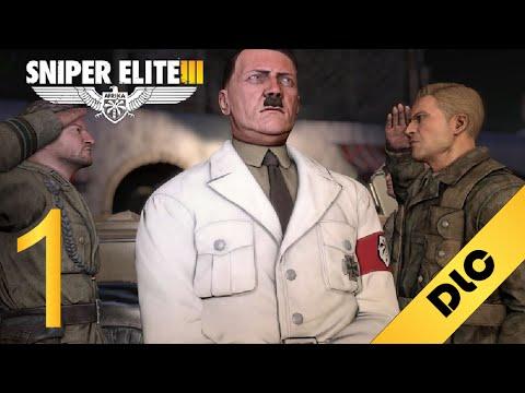تختيم: Sniper Elite III:H.T.G.W DLC