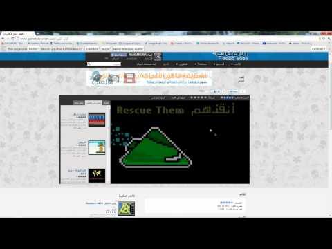 موقع GameTako للألعاب
