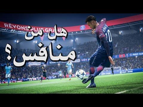 مراجعة فيفا 19 FIFA