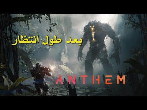 مراجعة وتقييم Anthem