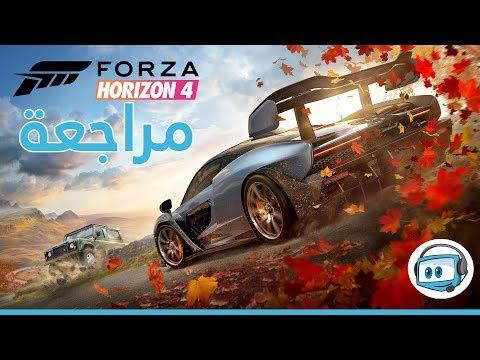 مراجعة فورزا هورايزن 4 Forza horizon