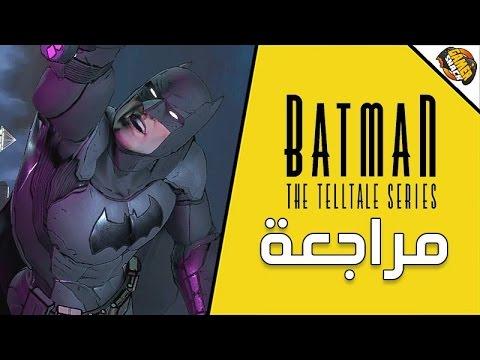 BATMAN Telltales مراجعة لعبة