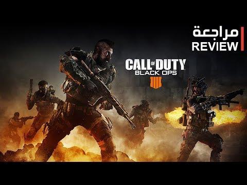 مراجعة Call of Duty Black Ops 4