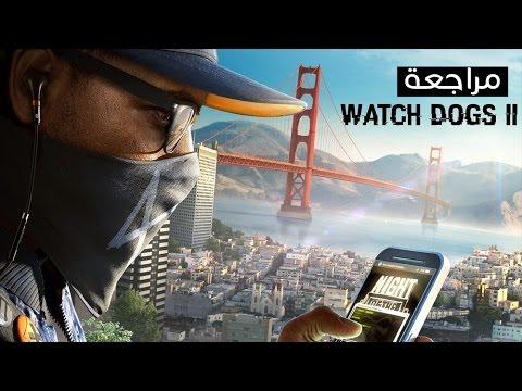 مراجعة Watch Dogs II