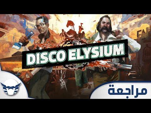 مراجعة Disco Elysium