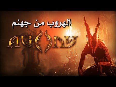 مراجعة وتقييم لعبة Agony