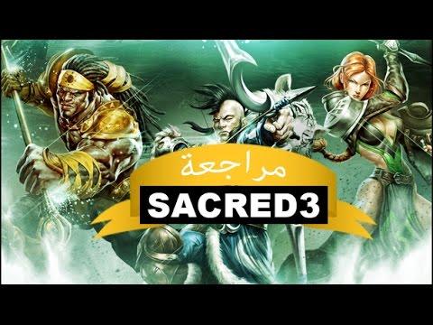 sacred 3 مراجعة