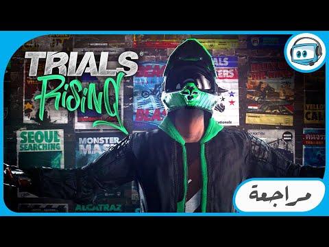 مراجعة لعبة Trials Raising