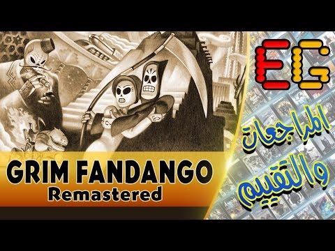 مراجعة وتقييم لعبة Grim Fandango Remastered