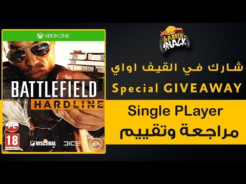 "Battlefield Hardline مراجعة وتقييم + ""Giveaway"""