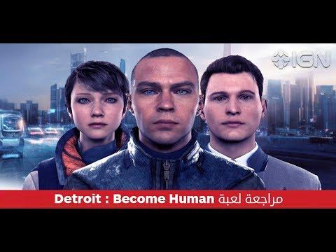 مراجعة Detroit : Become Human
