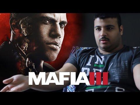 Mafia 3 تسفيل وتطبيل