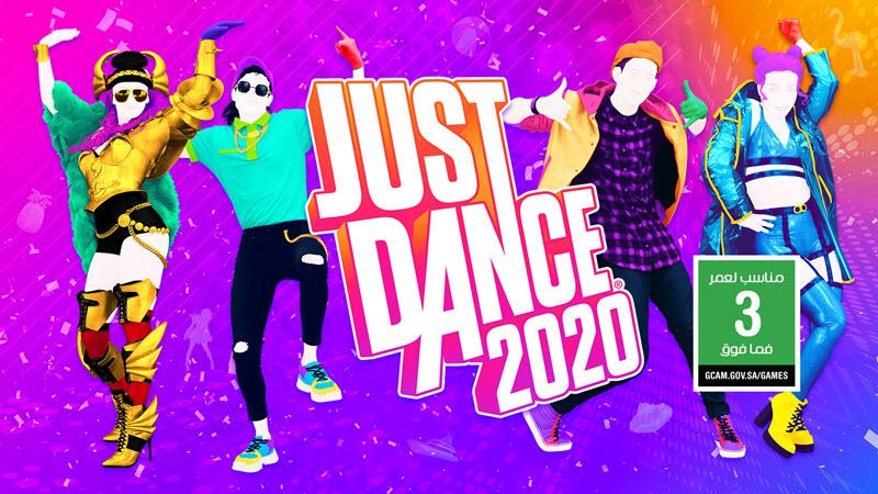 مراجعة وتقييم Just Dance 2020
