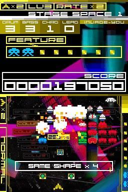مراجعة Space Invaders Extreme
