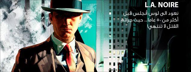 مراجعة L.A. Noire