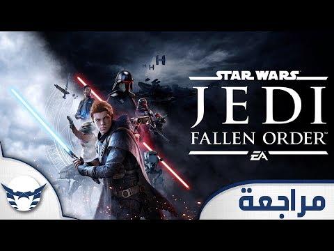 مراجعة Star Wars Jedi Fallen Order