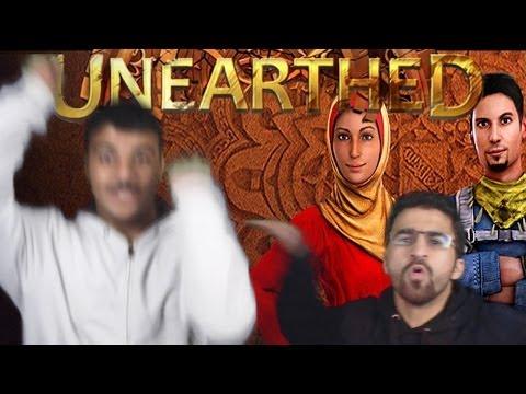 اللعبة العربية وانطباع العرب عنها Unearthed
