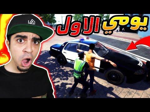 سلسلة: محاكي الشرطة الحقيقي
