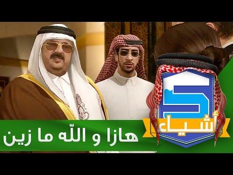 5 ألعاب مشهورة طلعت فيها السعودية